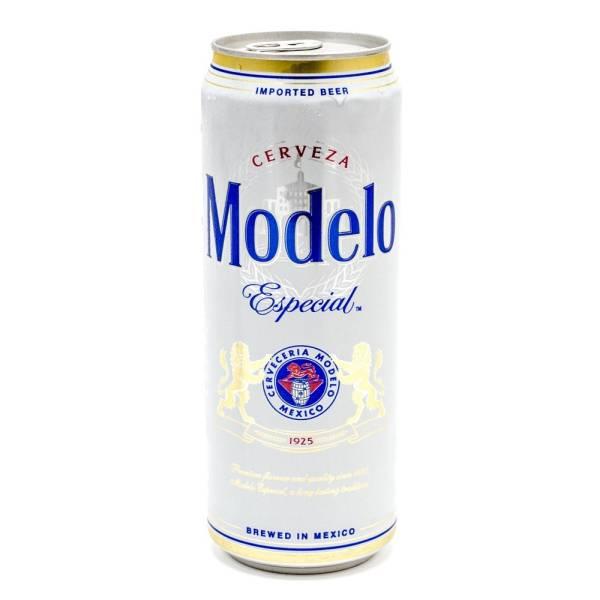 24oz budweiser beer can insertion pt 1 10