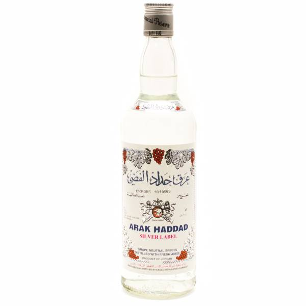 Arak Haddad - Silver Label - Grape Spirits and Anise Seeds -750ml