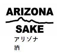 Arizona Sake - 375ml