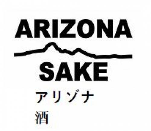 Arizona Sake - 375ml