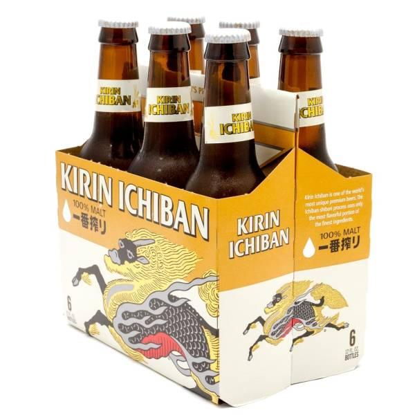 Kirin Ichiban - Premium Imported Beer - 12oz Bottle -6 Pack